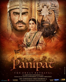 Panipat Budget, Screens And Day Wise Box Office Collection India, Overseas, WorldWide