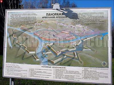 Панорама Бресткой крепости