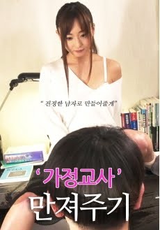 [ญี่ปุ่น18+] Tutor Touching (2018) [Soundtrack]
