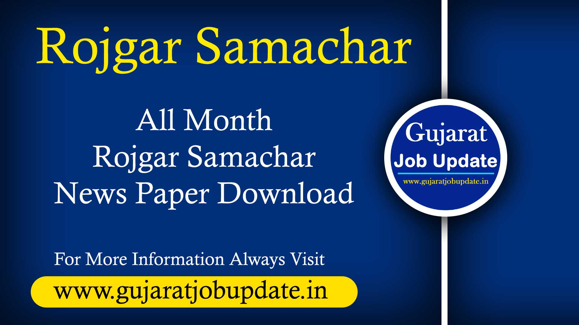 Rojgar samachar weekly news paper PDF Download