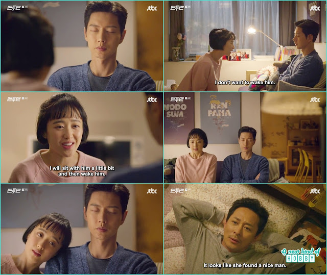 do ha lean on guard kim and her father thought she find a good men for her - Man To Man: Episode 6
