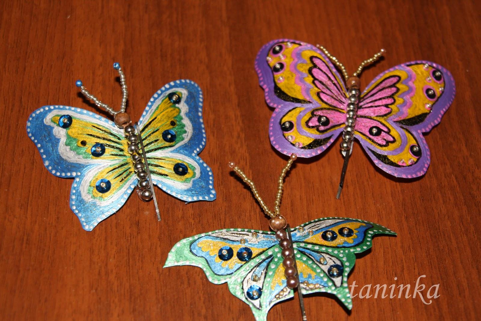 Как сделать бабочек своими руками из пластиковых бутылок своими руками фото 390
