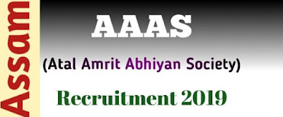 AAAS Recruitment 2019 Assam Jobs News । Govt Job Of Assam
