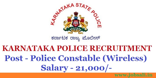 KSP Recruitment, Karnataka Police Constable Recruitment, Latest Govt Jobs In Karnataka