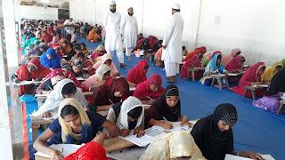 vastania-exam-on-floor