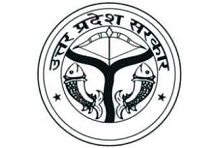 Vacancy of Librarian at UPPSC Last Date: 15.10.2021