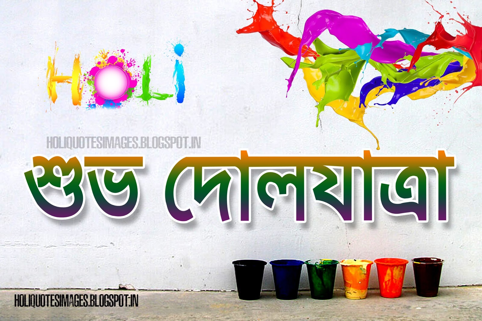 Bengali happy holi basantha utsav wishes quotes and greetings holi bengali happy holi basantha utsav wishes quotes and greetings m4hsunfo
