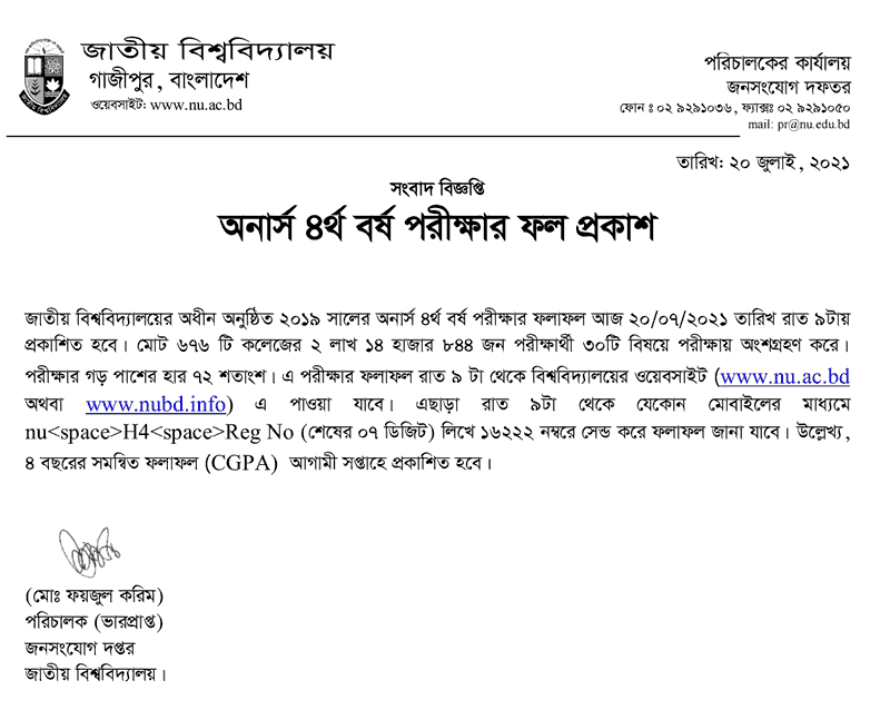 Honours 4th Year result 2021 Published Notice