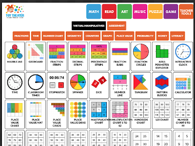 A Great Resource of Virtual Manipulatives for Teachers and Students