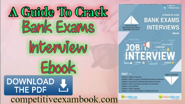 A Guide To Crack Bank Exams Interview Ebook
