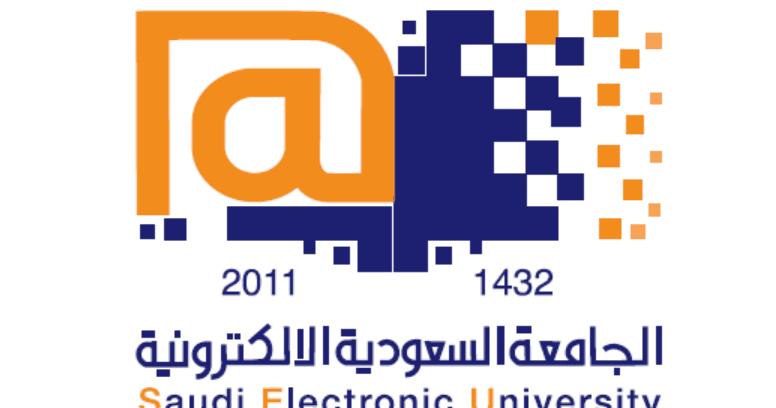 الجامعة السعودية الإلكترونية تعلن عن برنامج إنطلاقة مشرقة لحملة الثانوية مدونة وظائف الإلكترونية