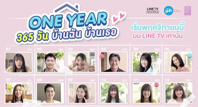 8 Member BNK48 akan Bermain dalam Serial 'ONE YEAR: 365 Wan Baanchan Baanter'