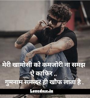 whatsapp dp boys attitude