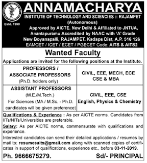 Rajampet, AITS Assistant Professor jobs in  Annamacharya Institute of technology and Science Govt Jobs 2019 Recruitment Apply Online