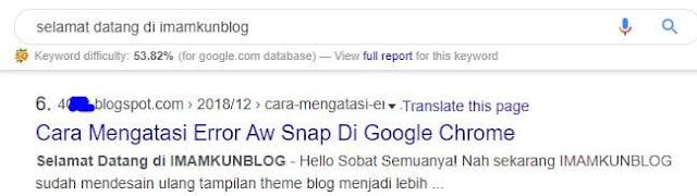 Cara Cek Konten Plagiat Artikel Blog dengan Mudah