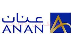 شركة عنان العقارية توظيف لعدة تخصصات   وظائف دبي 2021