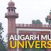 Property Officer at Aligarh Muslim University - last date 09/12/2019