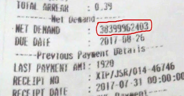 a-man-received-electricity-bill-of-rs-3800-crores-in-jharkhand