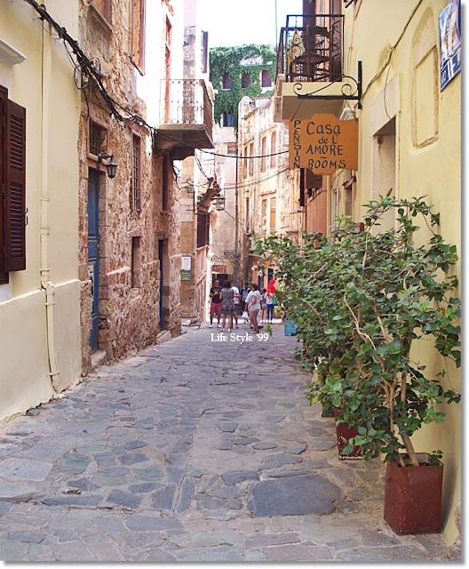 Chania la Città Vecchia