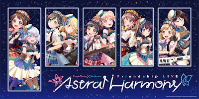 Poppin'Party × Morfonica Friendship LIVE -Astral Harmony- 2021 [WEB-DL / RAW]