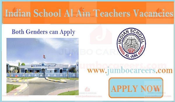 Available school jobs in UAE, Current Teachers jobs in Al Ain,