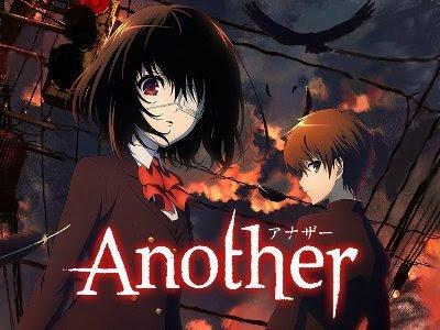 Imagem de divulgação do anime Another.
