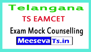 Telangana TS EAMCET Exam Mock Counselling 2017