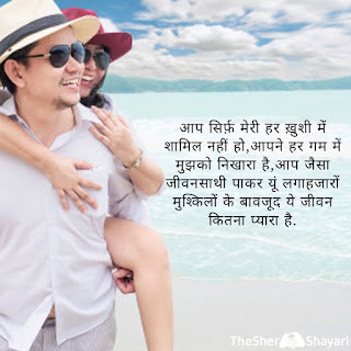 romantic images for wife in hindi