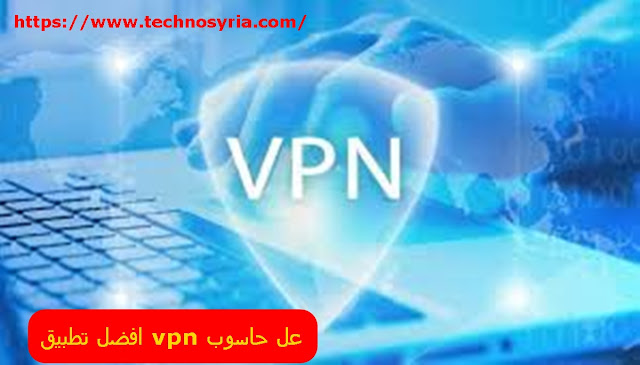 vpn,best vpn,free vpn,what is a vpn,vpn review,best vpn 2019,best vpn service,vpn service,best free vpn,vpn 2019,what is vpn,ipvanish vpn,how to use a vpn,vpn for android,nord vpn,vpn de pago,vpn gratis,best vpn for streaming,express vpn,vpn privacy,premium vpn,que es una vpn,how to use vpn,vpn explained,best vpn for pc,cyberghost vpn,nordvpn,best free vpn 2020,vpn for firestick