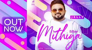 मिठिया Mithiya Lyrics in Hindi - Jelly