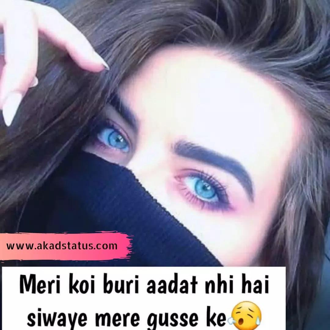High attitude status , killer shayari images, killer attitudes images, attitude quotes, attitudes quotes in Hindi