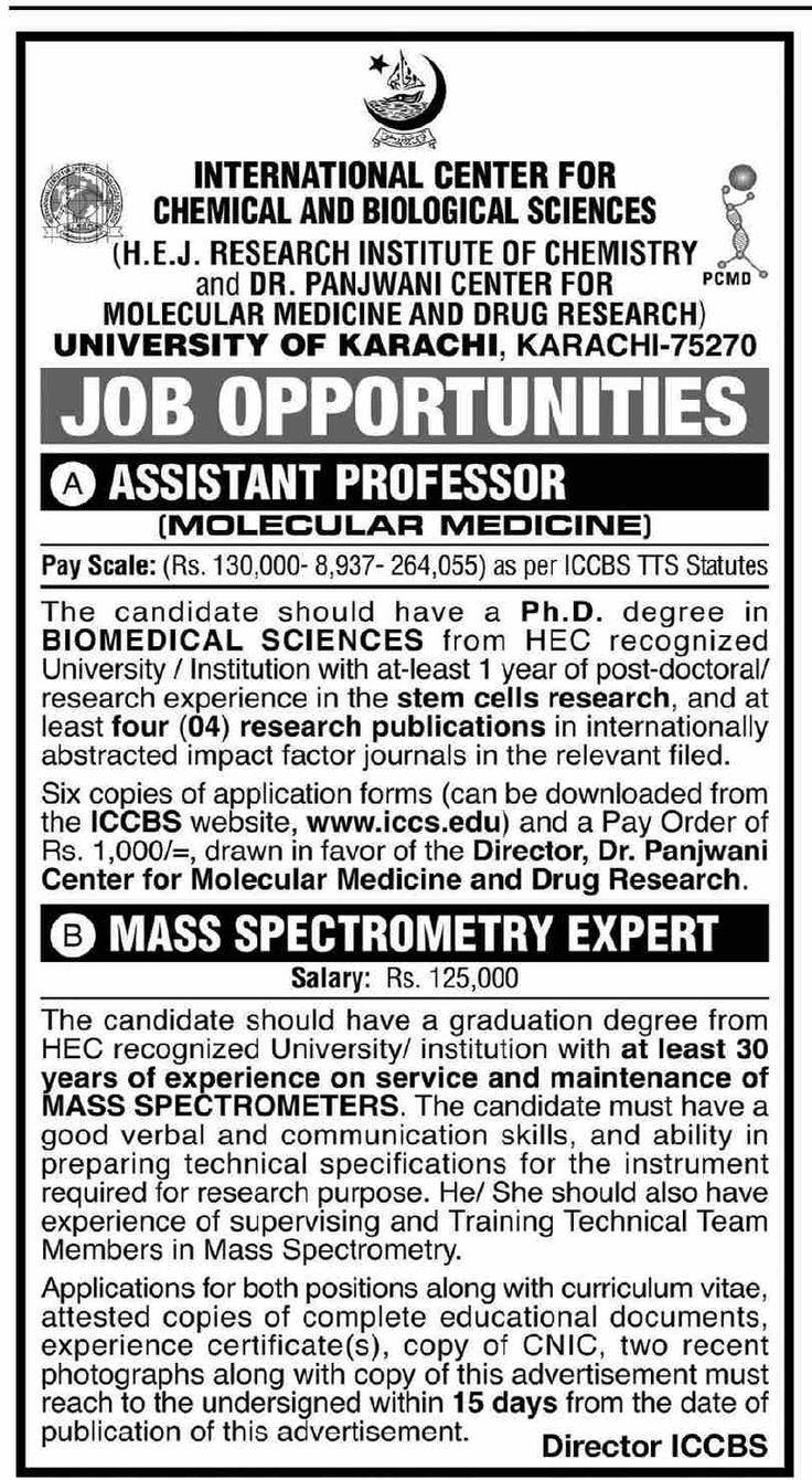 International Center for Chemical and Biological Sciences ICCBS, University of Karachi Jobs 2021