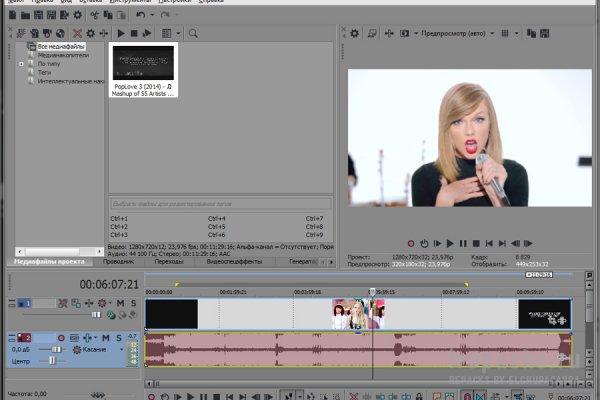 MAGIX Vegas Pro 17.0.421 Repack - Phần mềm biên tập video