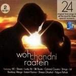 Chaandani Raatein Lyrics