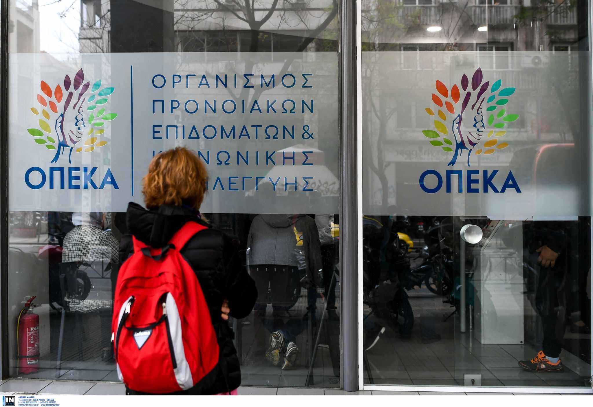 Επίδομα παιδιού: Άνοιξε η πλατφόρμα του ΟΠΕΚΑ για τις αιτήσεις
