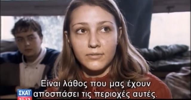 Να τι διδάσκονται στα σχολεία οι Σκοπιανοί: «H Ελλάδα μας πήρε την Μακεδονία» (Βίντεο)