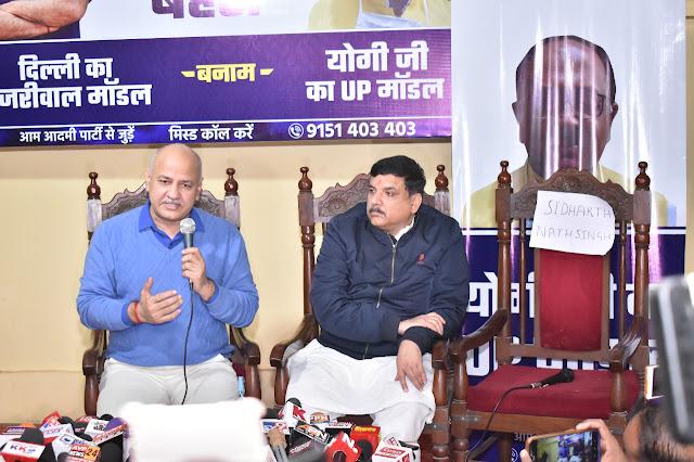 War broke out between UP and Delhi government regarding education model
