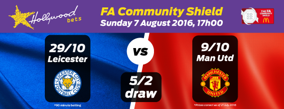 FA Community Shield 2016 - Leicester City vs Man United - Sunday 7 August 2016 - 17h00
