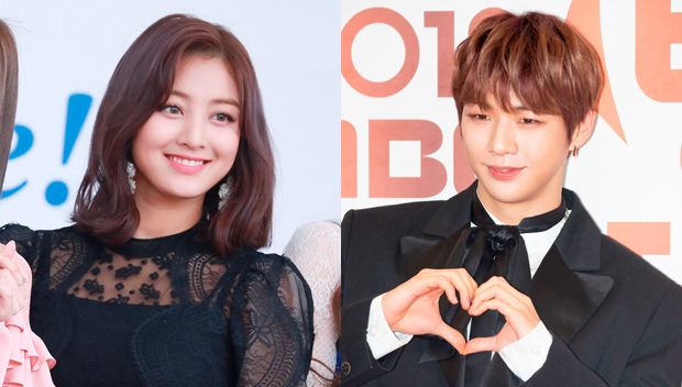 Kang Daniel And TWICE's Jihyo Relationship Confirmed To Be Dating