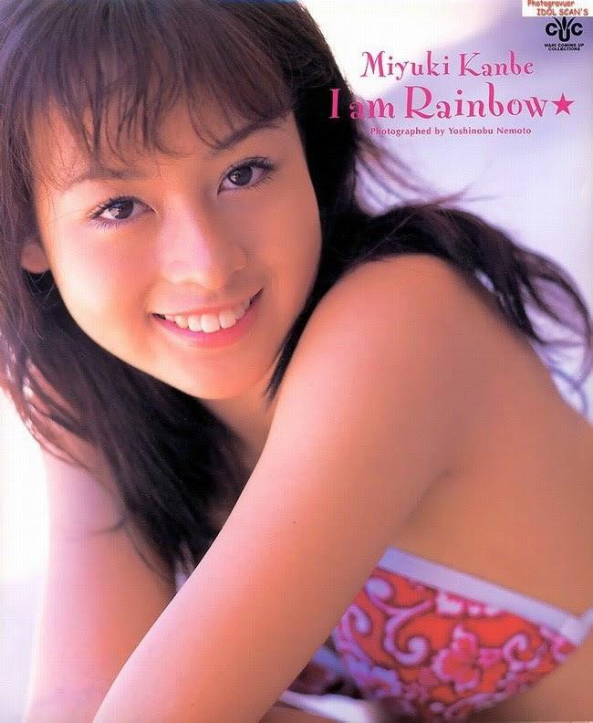 [Photobook] Miyuki Kanbe 神戸みゆき & I am Rainbow☆ (2000-07-25) - idols