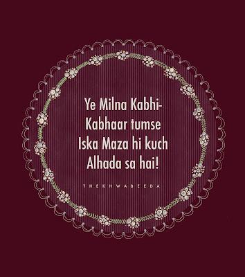 ye-milna-kabhi-kabhar-tumse-poem