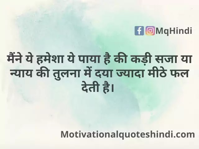 Shayari On Humanity In Hindi
