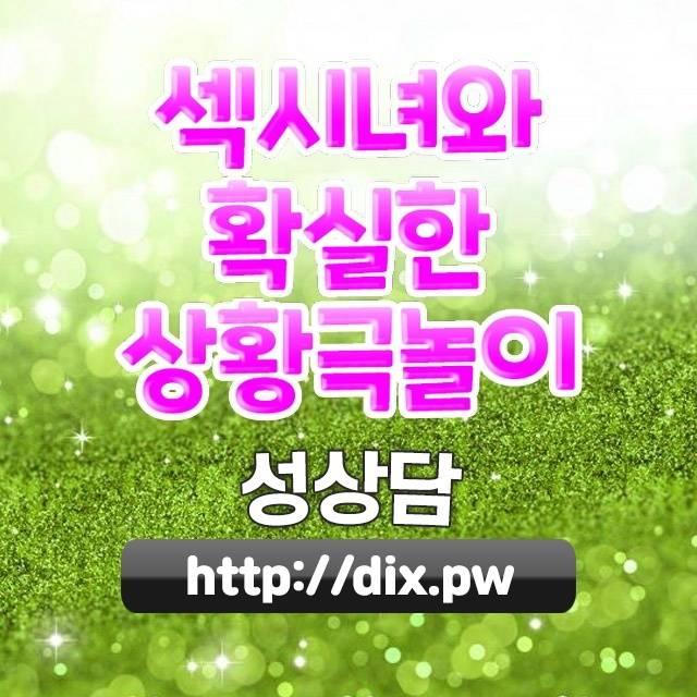 서울시서초호텔결혼식