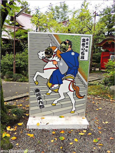 Magaki Heikurou en el Santuario Atago