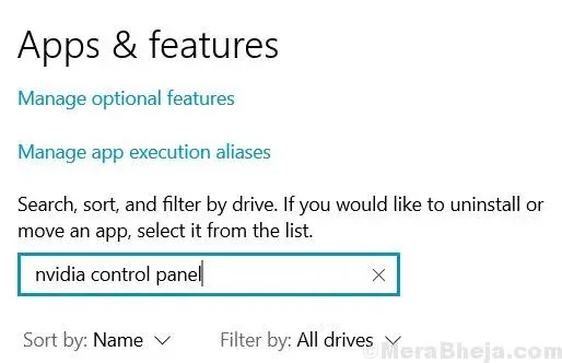 أعد تثبيت تطبيق لوحة التحكم Nvidia من متجر Microsoft