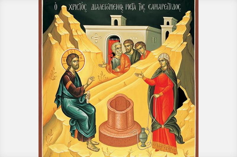Ο Χριστός ανοίγει διάλογο