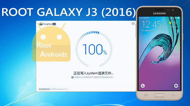 How to Root Galaxy J3 2016