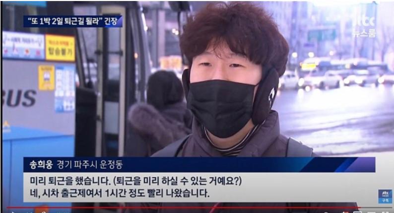 한국에서 직장 생활 중인 손흥민