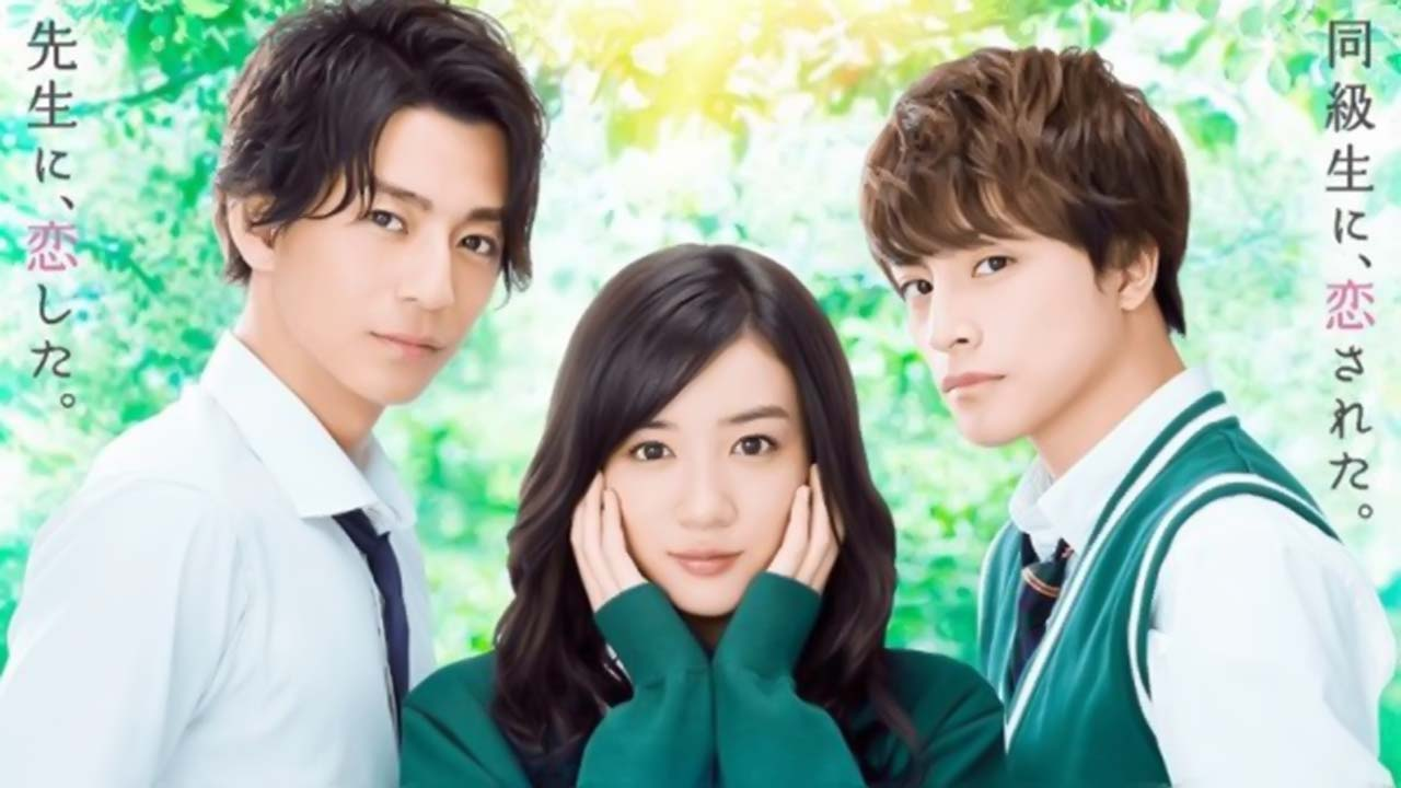 Daytime Shooting Star 2017 Live Action Movie Subtitle Indonesia