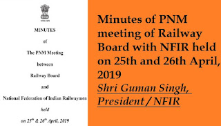 Highlights of PNM Meeting Shri Guman Singh, President NFIR
